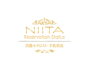 niita【大阪・北浜・天満橋】ニータ☆出勤セラピスト・予約状況