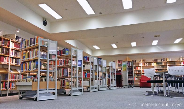 Bibliothek Tokyo