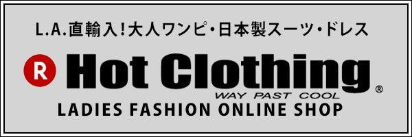 Hot Clothing