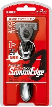 Fsystem samurai edge