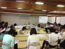 オンゴーイング教室