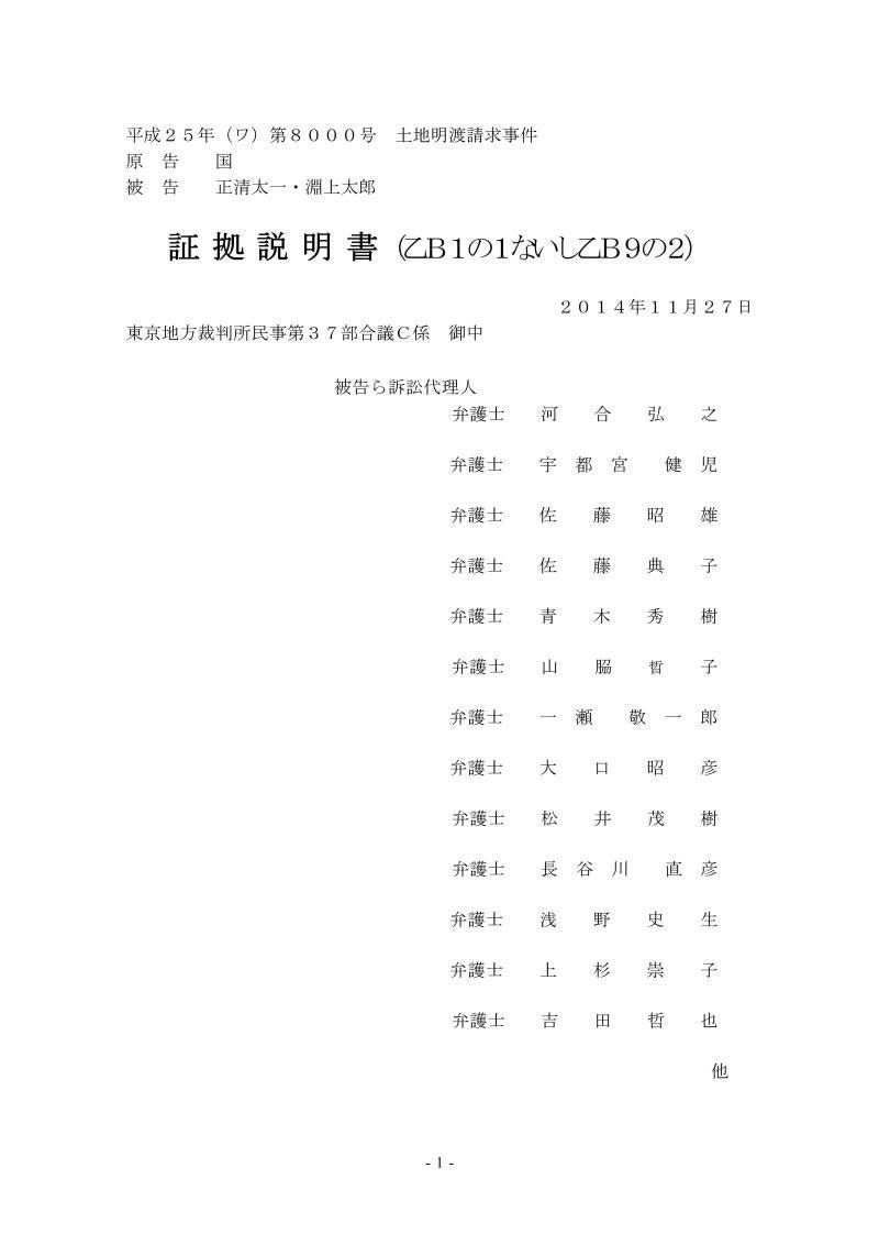 20141203-1