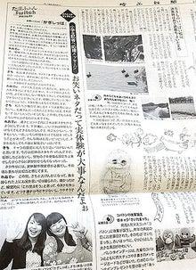 20150228_かぎしっぽ