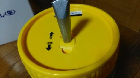 キリンのどごし生 樽型サーバー4
