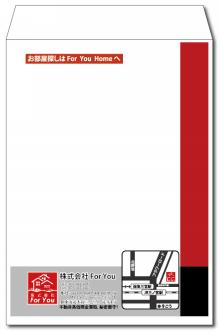 神戸にある不動産最新封筒デザイン発表A