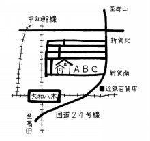 ABCハウジング地図