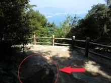宮島 弥山4