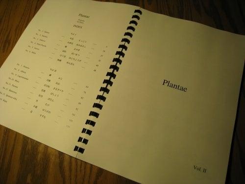 Plantae - II, 03