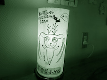 しくる灯籠