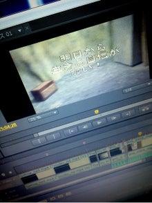 TOKAMI 1000の画像「明日から(((゜д…」