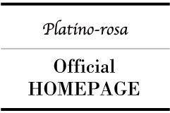 プラチノ・ロッサ公式ホームページ
