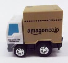 Amazonトラック
