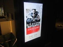 新宿ピカデリーのシアター6