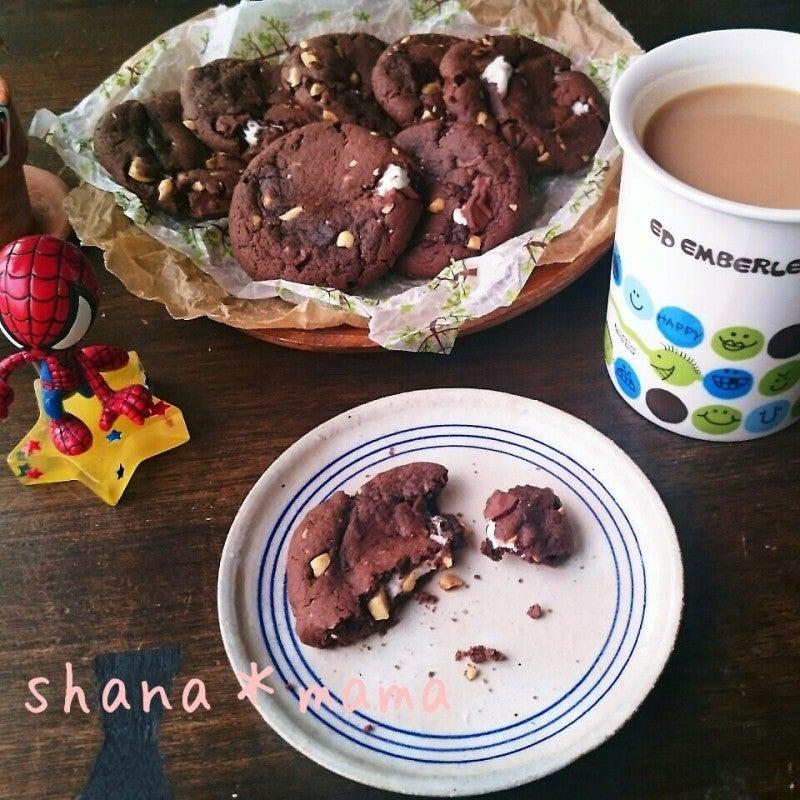 スタバ風マシュマロチョコクッキー♪ノンバターで♪