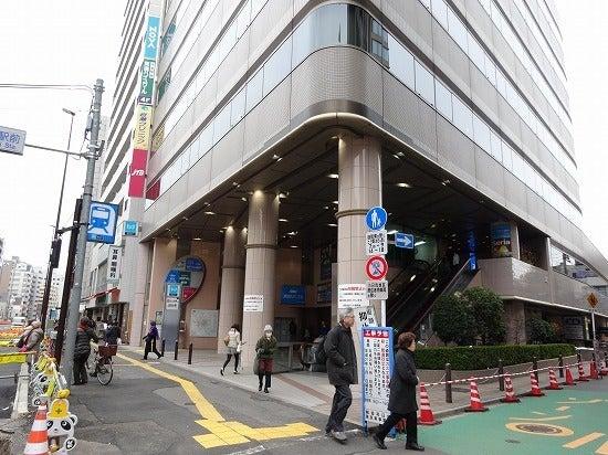 koishikawa1