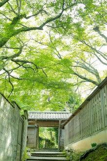 京都 嵐山 法輪寺