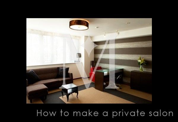 #プライベートサロンの作り方