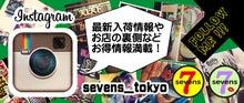 sevens ONLINE STORE