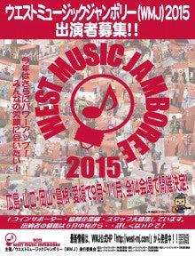 wmj2015ポスター表