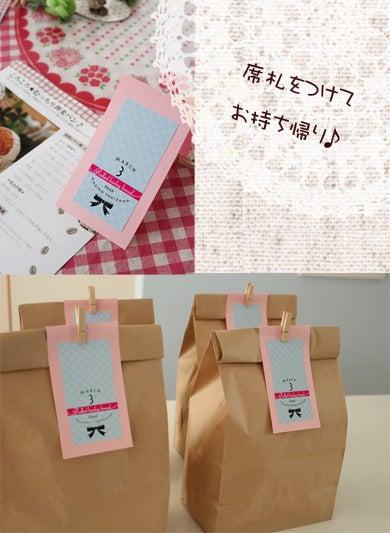 横浜おうちパン教室