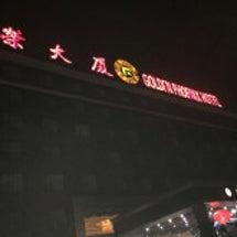 桂林→名古屋の予定が…