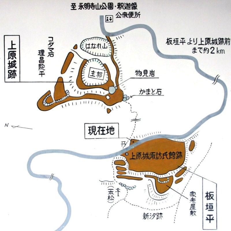 上原城/①案内図
