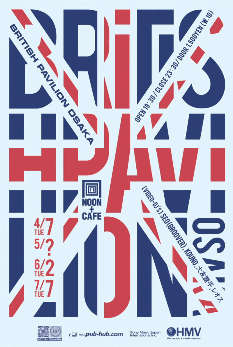 british pavilion alter niteのブログ