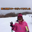 雪!雪!雪!アダプテ…