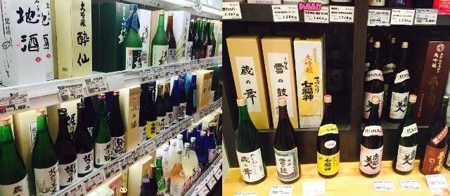 いわて日本酒