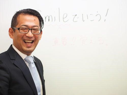 トリプルウィン 講師 齊藤先生