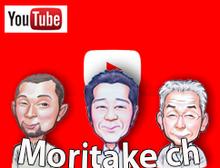 """""""Moritake"""