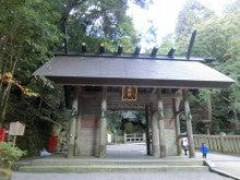 141115多度神社於葺門
