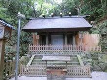 141115多度神社多度神社