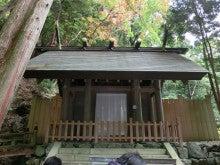 141115多度神社一目連神社