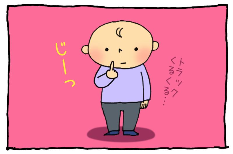 20150313_13