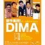 DIMA6