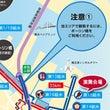 明日は、横浜マラソン…