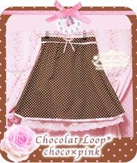 【HowSweet*】Chocolat Loop*スカート
