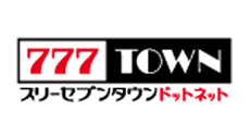 777townロゴ