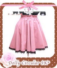 【HowSweet*】Dolly Circular Skirt*[pink]スカート
