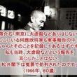 三島由紀夫について