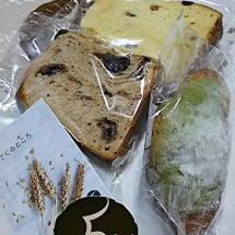 青山パン祭り《購入し…