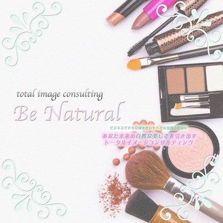 Be Naturalヘッダー
