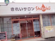 千代田新店舗