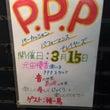 こだまライブ終了〜!