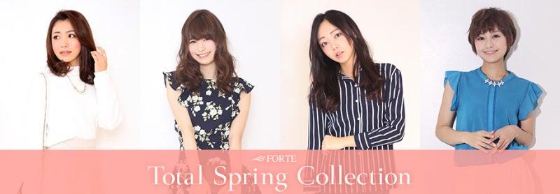 春らしいスタイルを提案 美容室FORTE トータルスプリングコレクション♪