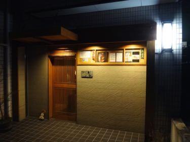 Atsumi111