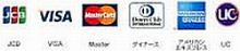秦野市の湘南車検センター取り扱いクレジットカード