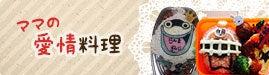 s_bana_01