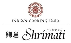 スパイス&インド家庭料理教室 シュリマティー